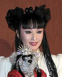princess tenko